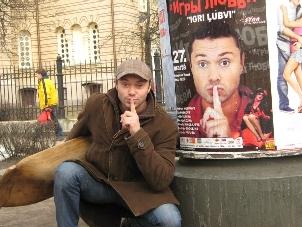 Рига, 27 марта 2009. Фото Татьяны Архип
